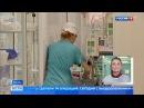 Вести-Москва • Сезон 1 • Сделали невозможное: врачей ожогового центра поблагодарил Собянин