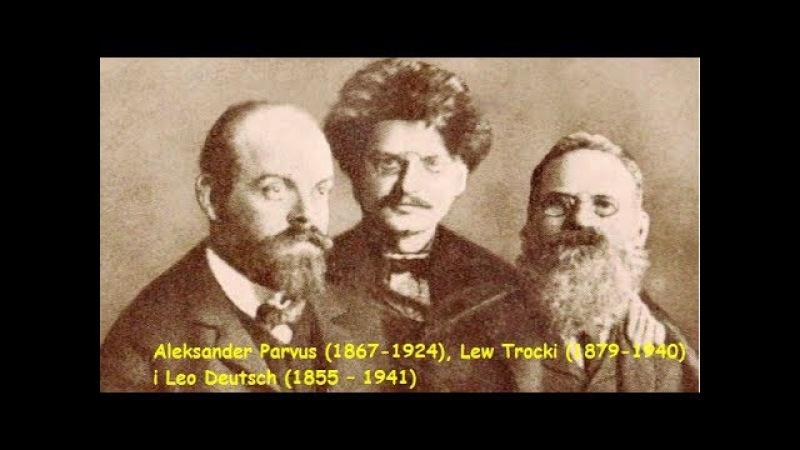 Купленная революция 1917 года Парвус — Изра́иль Ла́заревич Ге́льфанд Ленин-Блан ...