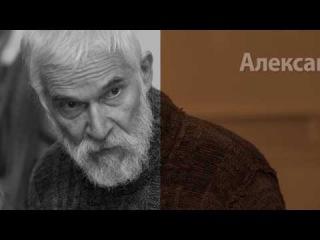 Передача «Александр Лепетухин» из цикла «Хабаровск - это мы»