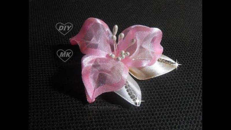 Цветок из органзы МК / DIY Organza flower/ PAP Flor de Organza Tutorial 87