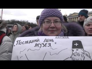 Марш в защиту Петербурга 18 марта 2017