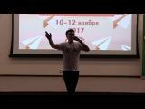 Концерт на Осеннем старостате 2017 - 5. Артем Бадыков - Каста - Корабельная песня - ча...