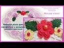 Чайная роза для салфетки с розами. вязание крючком