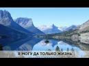 «Рыжий клоун», Добрынин Вячеслав: караоке и текст песни
