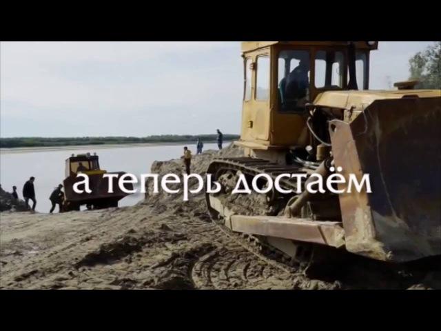 сколько надо ума, чтобы утопить Урал, и потом поднять его?