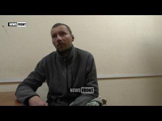 Военнопленный о политике Порошенко и батальоне «Айдар»