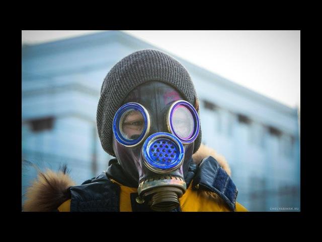 Радиация в Челябинске Мощный выброс радиации Рутений