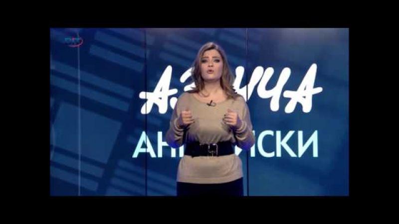 Аз уча английски с Николая - Диалог, (Weather report / Прогноза за времето), Еп. 40, Сезон 5
