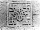 Экспедиция Аненербе. Таинственный Тибет 1938-39 с русским переводом