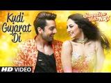 Kudi Gujarat Di Song   Sweetiee Weds NRI   Jasbir Jassi  Himansh Kohli, Zoya Afroz  Jaidev Kumar