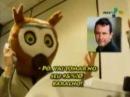 19 04 2009 Panico Na Tv Reporter Corujinha