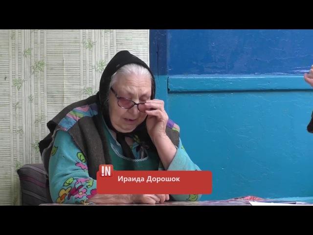После сообщения об обвинении в клевете Ираиде Дорошок стало плохо