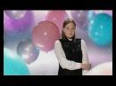 """Элина Иващенко  - """"I have nothing"""". Финал. Голос. Дети 3 сезон"""