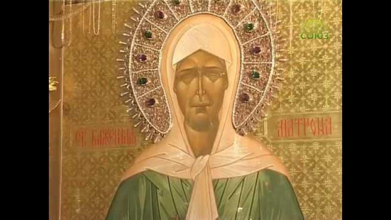 Вестник Православия. Покровский монастырь - место нахождения мощей блаженной старицы Матроны