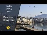 India | part 2 | Pushkar | Justravellers.com
