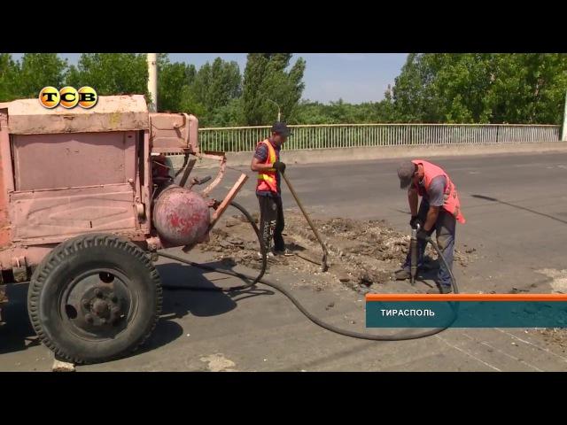 В Тирасполе перекроют движение транспорта
