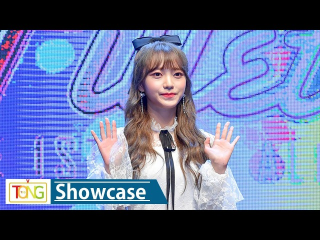 Kim So Hee(김소희) 'SobokSobok'(소복소복) Showcase -TALK- (쇼케이스, 토크, 프로듀스101, PRODUCE 101, C.I.V.A, I.B.I)