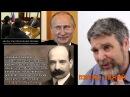 Георгий Сидоров Менеджер Володя Путин наладил конспиративную эмиссию денег через структуры ВТБ