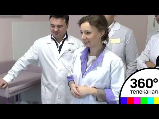 Андрей Воробьёв и Анна Кузнецова посетили Центр материнства и детства в Подмоск