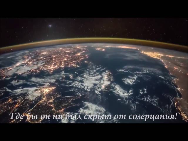Танец Частиц Джалаладдина Руми (Poem of Atoms by Djalaladdin Rumi)