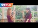 러블리즈 (Lovelyz) - 종소리 (Twinkle) MV