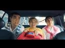 Бизнес по-казахски в Америке - Официальный трейлер
