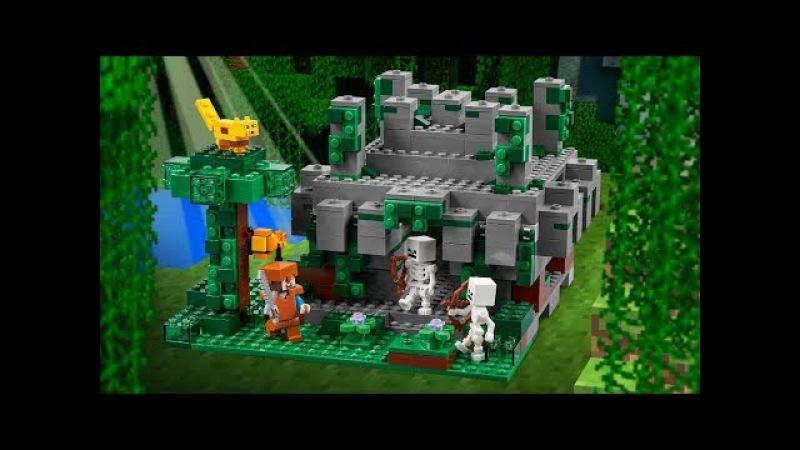 Lego Minecraft храм в джунглях обзор