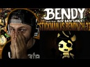 Vapor Reacts 490 | BATIM FUNNY ANIMATION Stickman Vs Bendy Chapter 3 by JzBoy REACTION!!