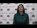 Семинар в Барнауле по кинезиологии 3 в 1. Видеоотзыв участницы.
