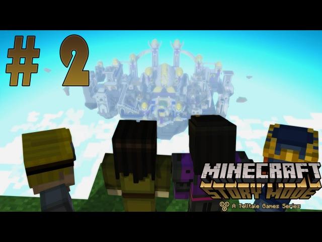 Девичье прохождение Minecraft Story Mode Episode 5 на русском ♦ Финал