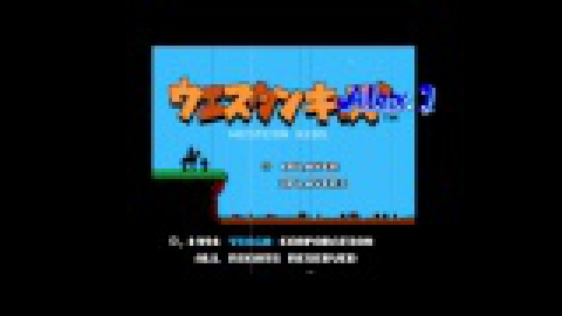 [NostalgiA] [NES \ Dendy] Cowboy Kid - Full Original Sound ost