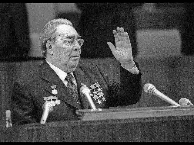 Покушение на Брежнева 22 января 1969 года.