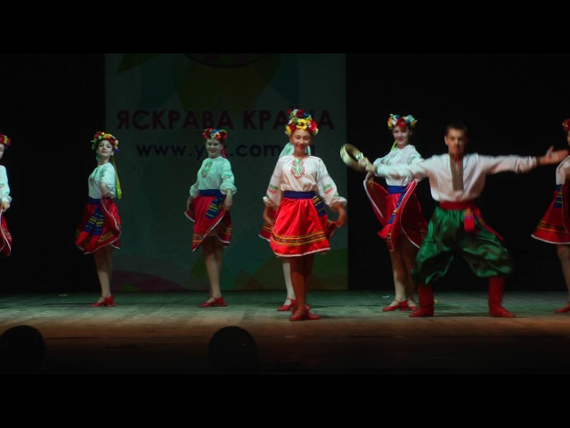 Світлячок, Носівка ,український танець «Гопалки», Яскрава країна в Чернігові-2017