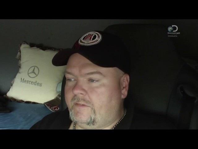 Дорожные ковбои - 16 серия