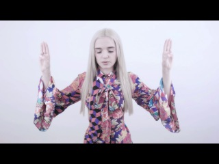 You Are Poppy