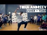 TOHA ANDREEV  USHER - YEAH  #LILFAMDAY20