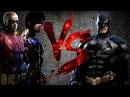 Найтвинг и Робин VS Бэтмен CT Fight Club