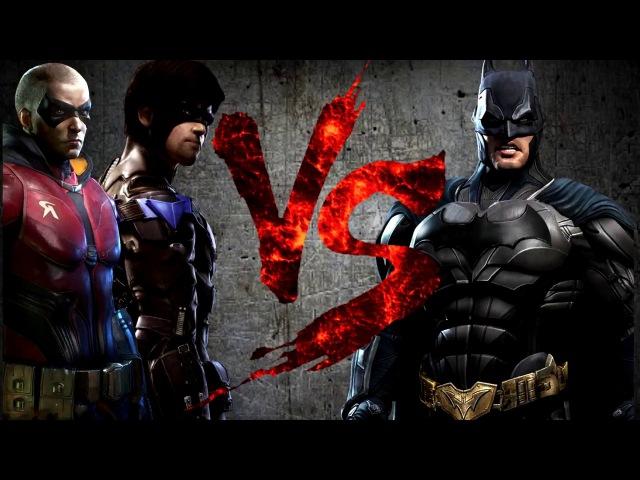 Найтвинг и Робин VS Бэтмен [CT Fight Club]