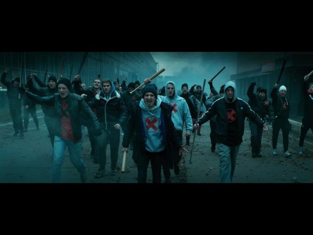 Prityazhenie - Trailer