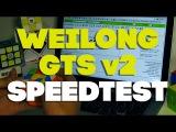 Speedtest Weilong GTS v2 (8.77 avg &amp 5.70 single)