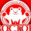 """Кондитерская Фабрика """"Восток"""""""