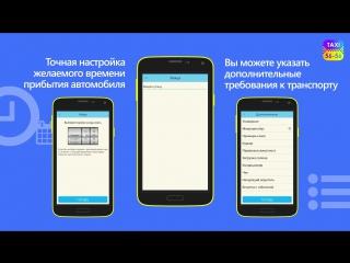 Какие плюсы мобильного приложения