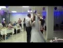 Танец с папой на свадьбе❤