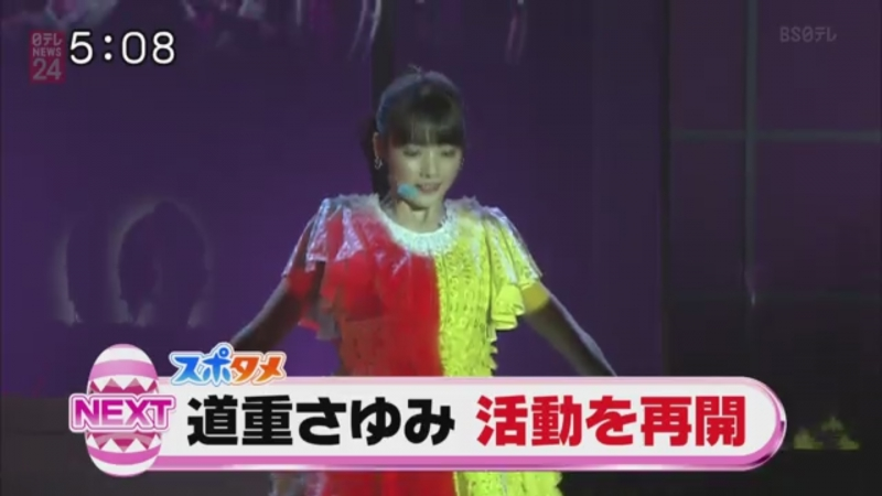 [TV] Michishige Sayumi SAYUMINGLANDOLL ~Saisei~ @ Oha!4 NEWS LIVE 20.03.2017