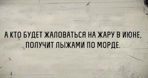 Фото №456246047 со страницы Григория Беляева