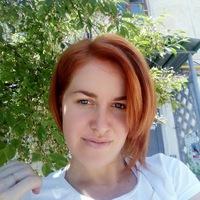 Оксана Холодок