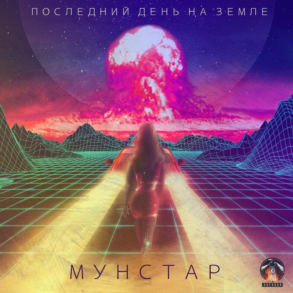 Максим Захаров, Санкт-Петербург - фото №10