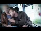 Уснул в автобусе