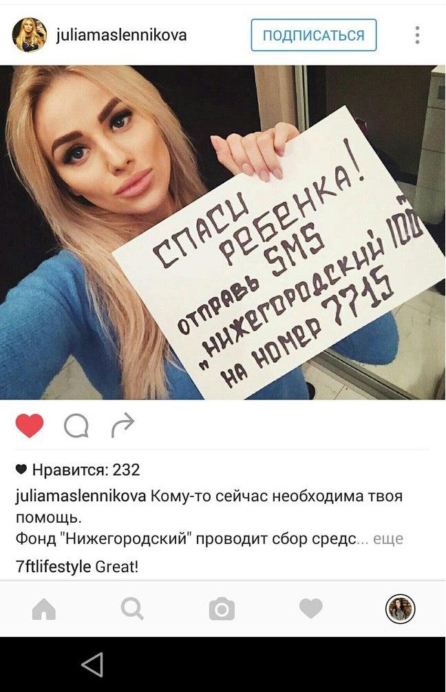#НижнийПомогает