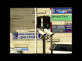 Воровской налёт на элитный жилкомплекс в Москве